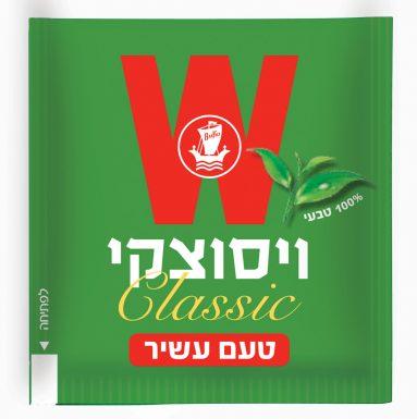 תה ויסוצקי קלאסי בשקית אטומה 200 יח' | הכל לצימר