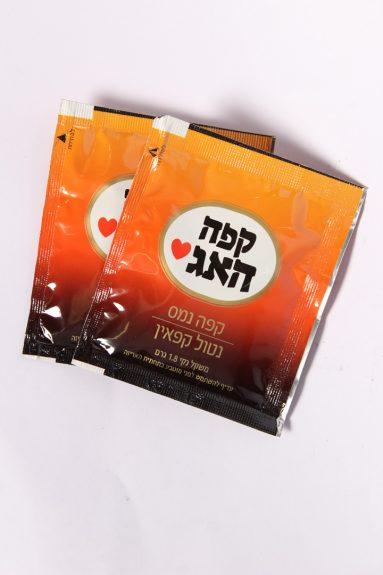 מנות קפה האג נטול קפאין 100 יח' | הכל לצימר