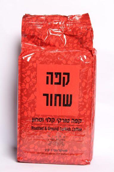 """קפה טורקי מוסדי עלית 1 ק""""ג   הכל לצימר"""