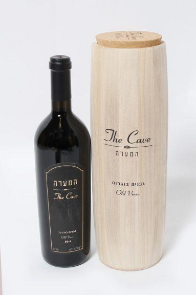 יין אדום המערה 2014 גפנים בוגרות | הכל לצימר