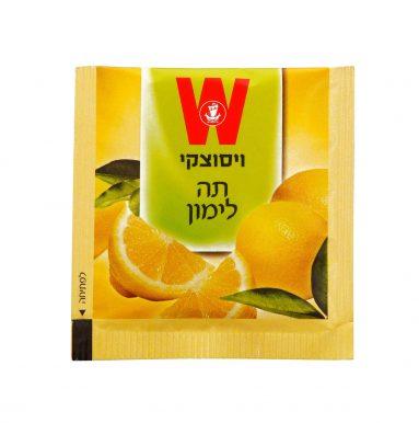 תה ויסוצקי פירות מעורב 200 יח'   הכל לצימר