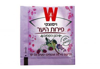 תה ויסוצקי הגן הקסום מעורב 200 יח' | הכל לצימר