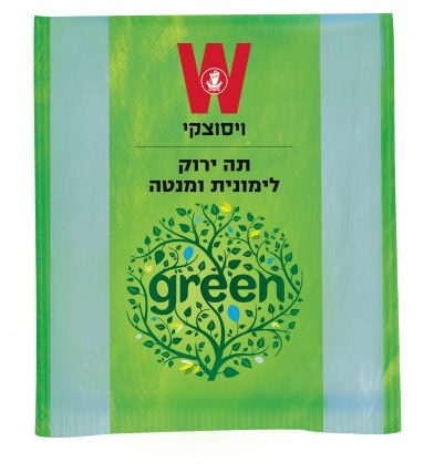 תה ויסוצקי ירוק מעורב 200 יח'   הכל לצימר