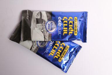קפה שחור לנדוור מנות- 400 יח' | הכל לצימר